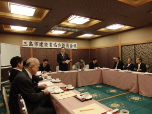 (一社)三島建設業協会 役員会